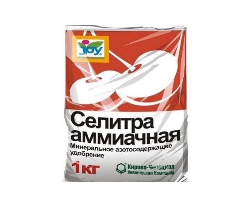 """Удобрение JOY """"Аммиачная селитра"""" 1 кг"""