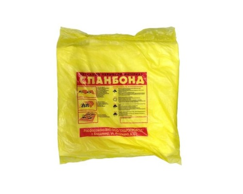 Укрывной материал Спанбонд СУФ 17 г/м белый (10х1,6м)