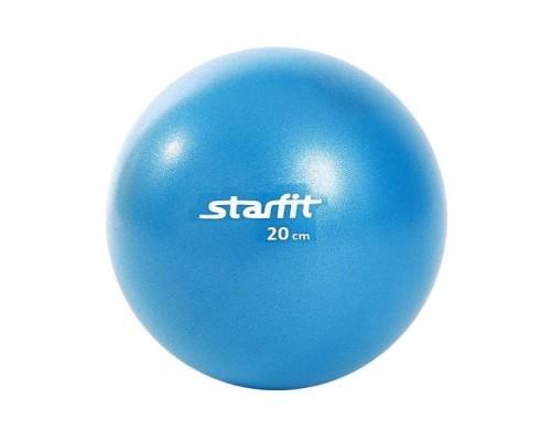 Мяч для пилатеса STARFIT GB-901 20 см, синий