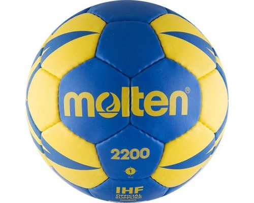 Мяч гандбольный MOLTEN 2200 р.1