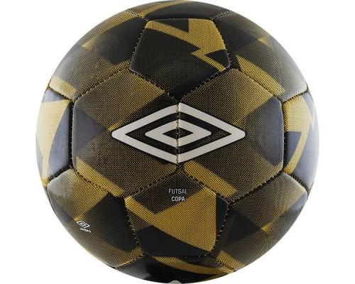 Мяч футзальный Umbro Futsal Copa арт.20993U-HDN р.4