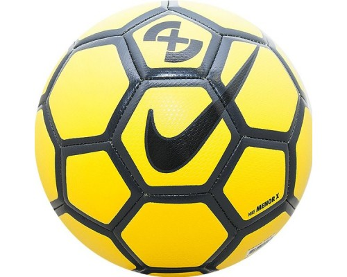 Мяч футзальный Nike Rolinho Menor X арт.SC3039-731 р.4