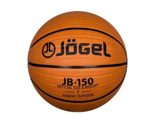 Мяч баскетбольный Jogel JB-150 №7