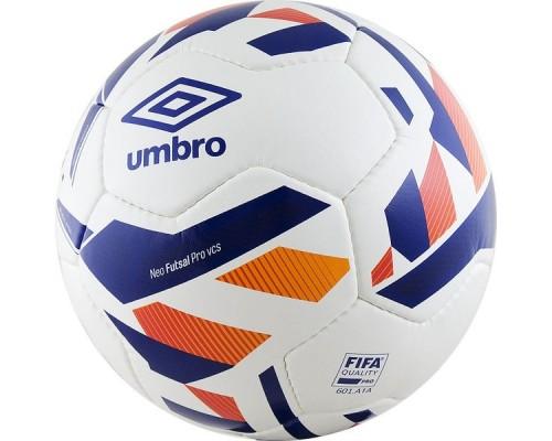 Мяч футзальный Umbro Neo Futsal Pro р.4 арт.20941U-FZM