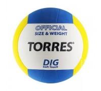 """Мяч волейбольный """"TORRES"""" Dig V20145, р.5"""