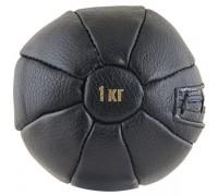 Медбол FS№1000 1 кг нат. кожа